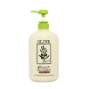 Olive Bath Body Shampoo